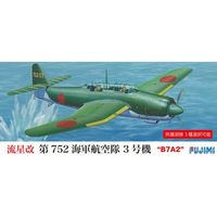 Ryusei (B7A2) 72 Flying Co - Image 1