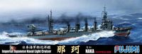 IJN Light Cruiser Naka