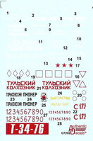 T-34-76 Decal - Image 1