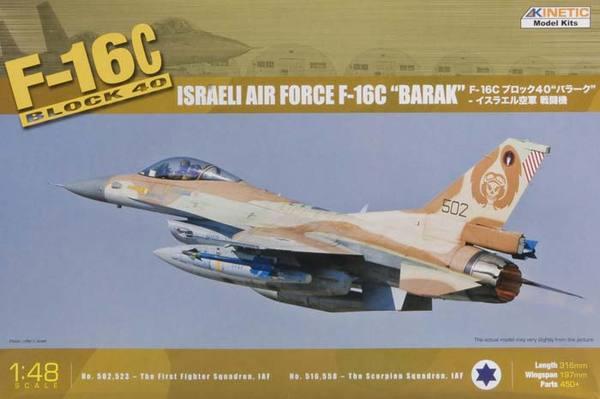 KINETIC 48009 1:48th scale F-16D Barket IDF Israel Fighting Falcon