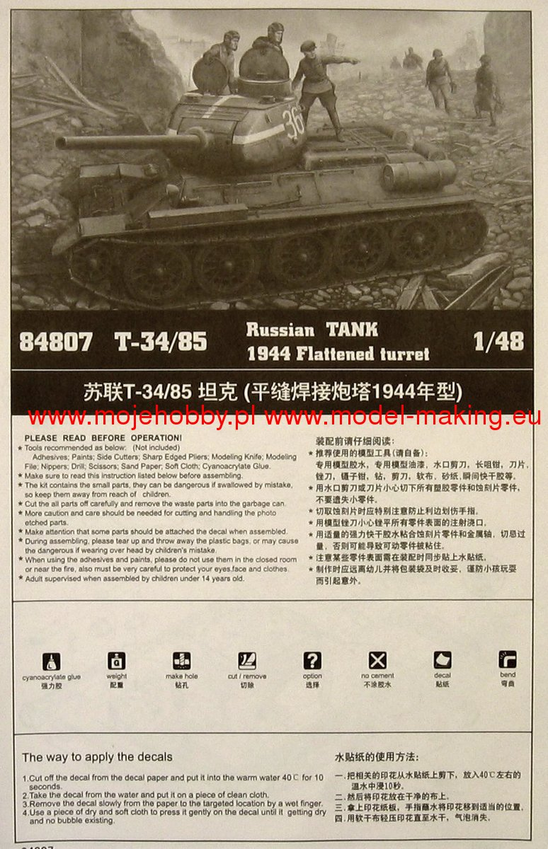 HBB84807 1944 Flattened Turret Hobbyboss 1:48 Russian T-34 //85
