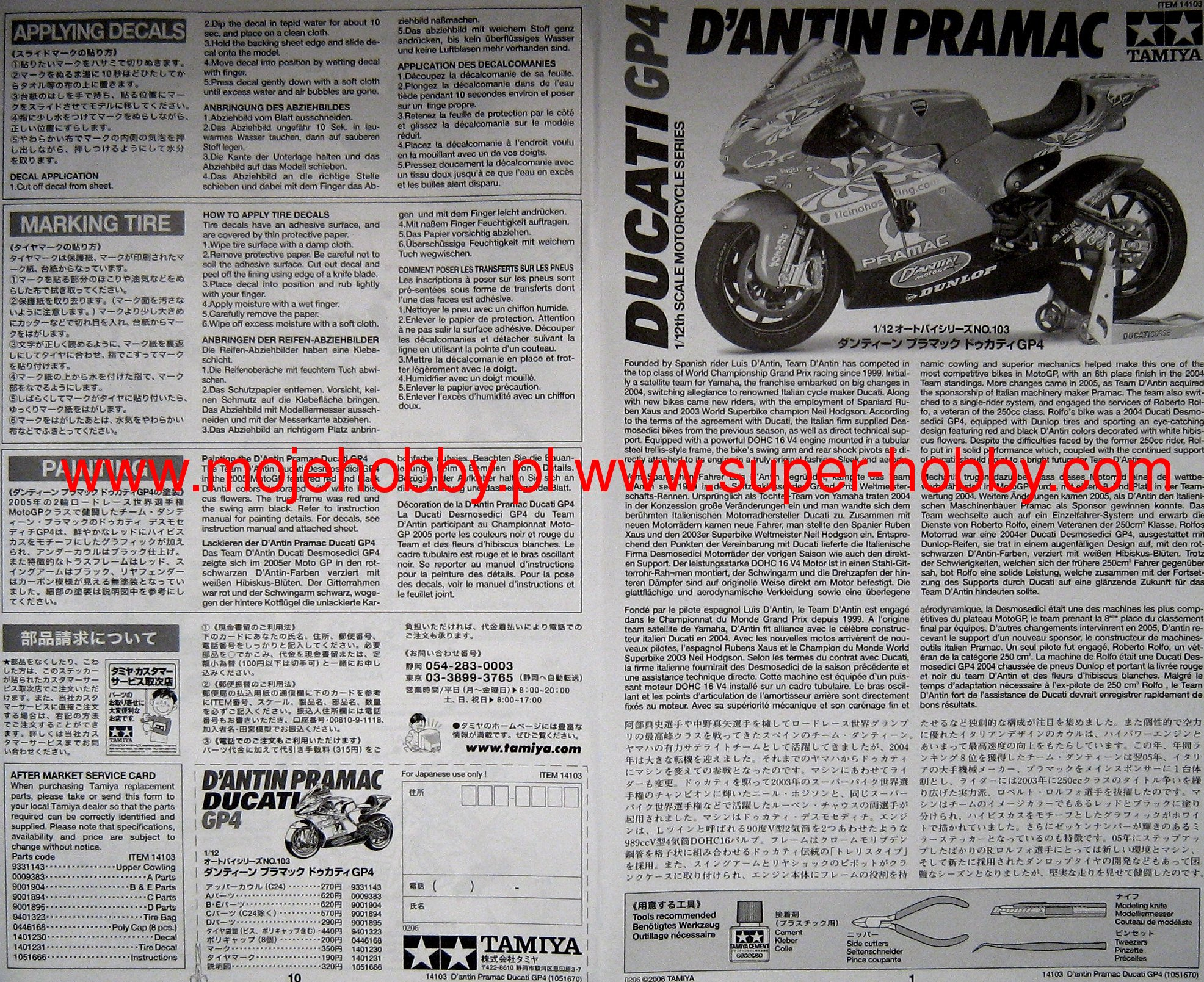 Team Dantin Pramac Ducati Tamiya 14103 Scale Kits Desmosedici 2 Tam14103 1