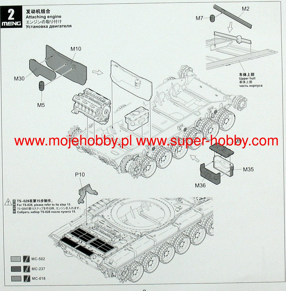 Russian V 84 Engine For Ts 014 028 And All Other T 72 Models M30 Diagram 2 Mngsps28 3
