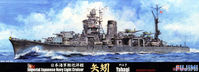 IJN Light Cruiser Yahagi