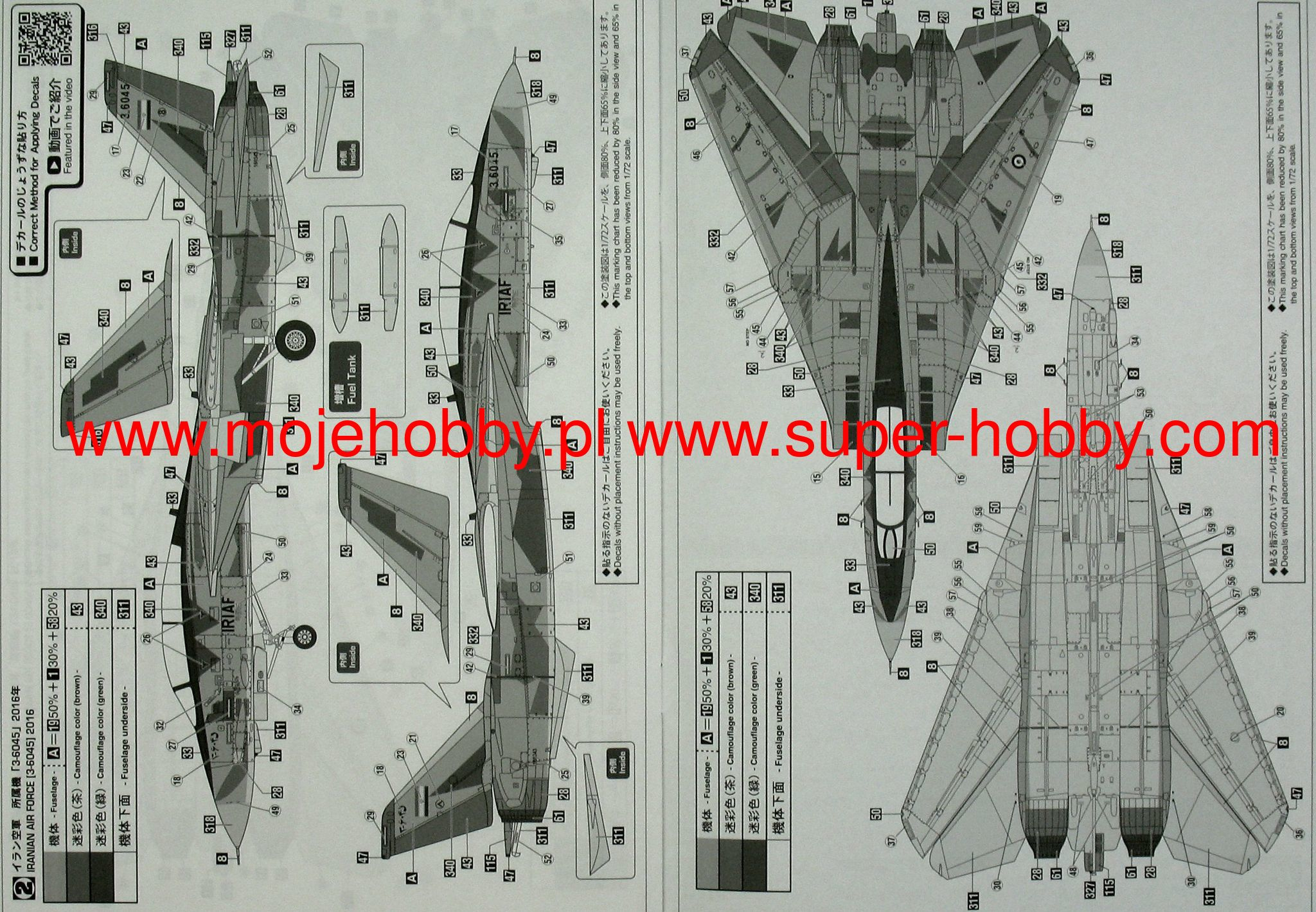 F 14a tomcat iranian air force new desert scheme hasegawa 02242 2has022428g 2has022429g nvjuhfo Choice Image