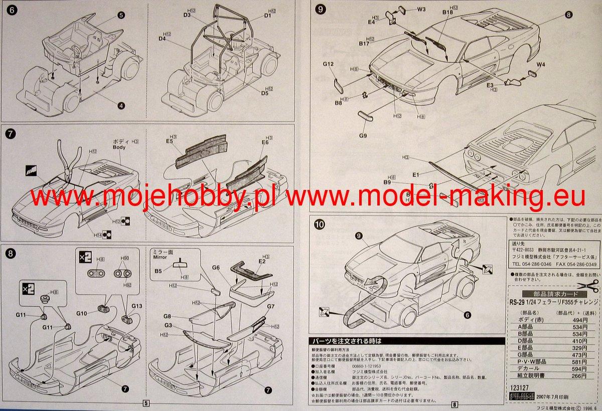 Ferrari F355 Challenge Fujimi 123127 355 Wiring Diagram 2 Fjm12312 3 4