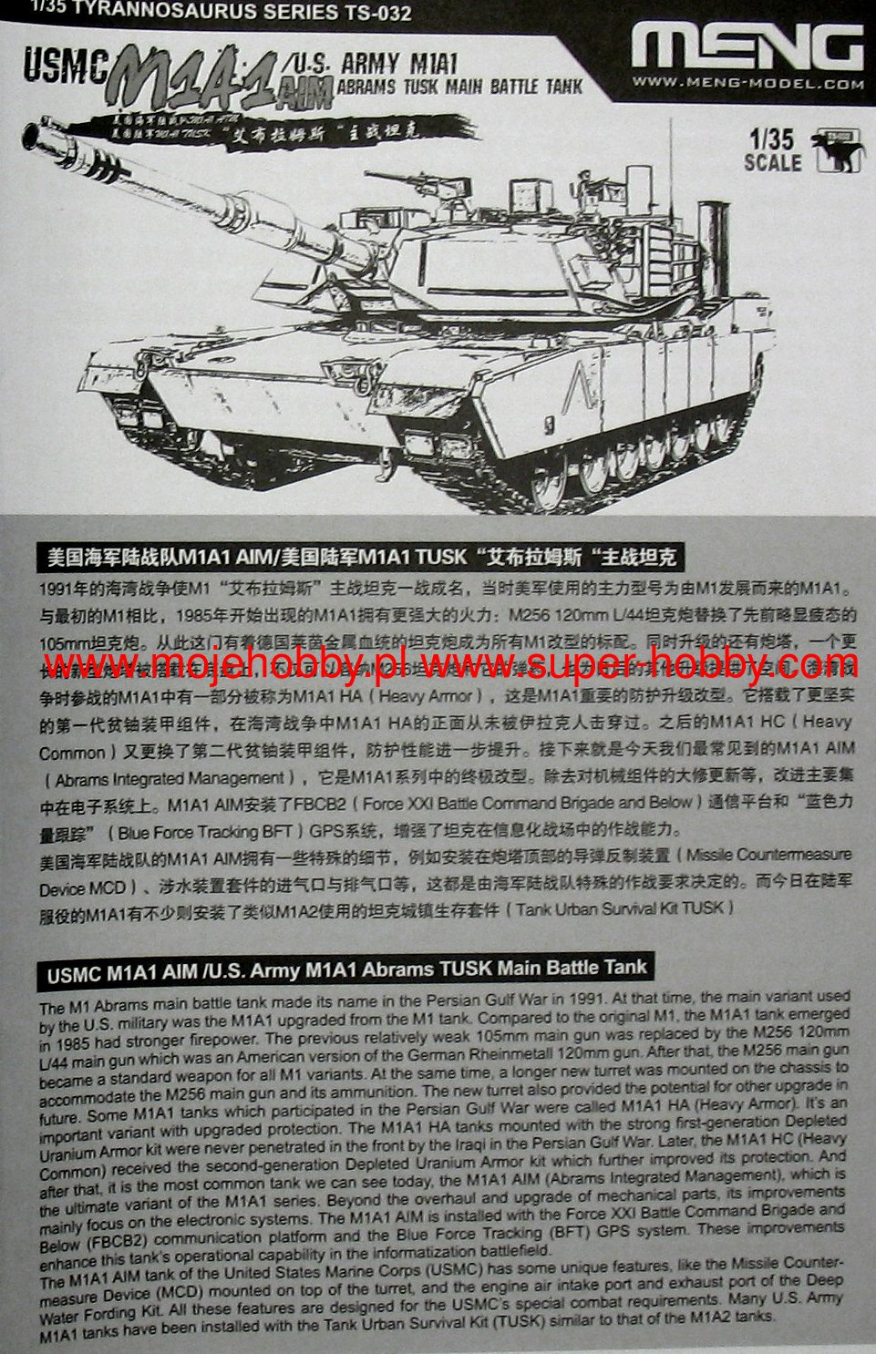 4b59846c22f2 M1A1 AIM  M1A1 Abrams TUSK Meng Model -TS032