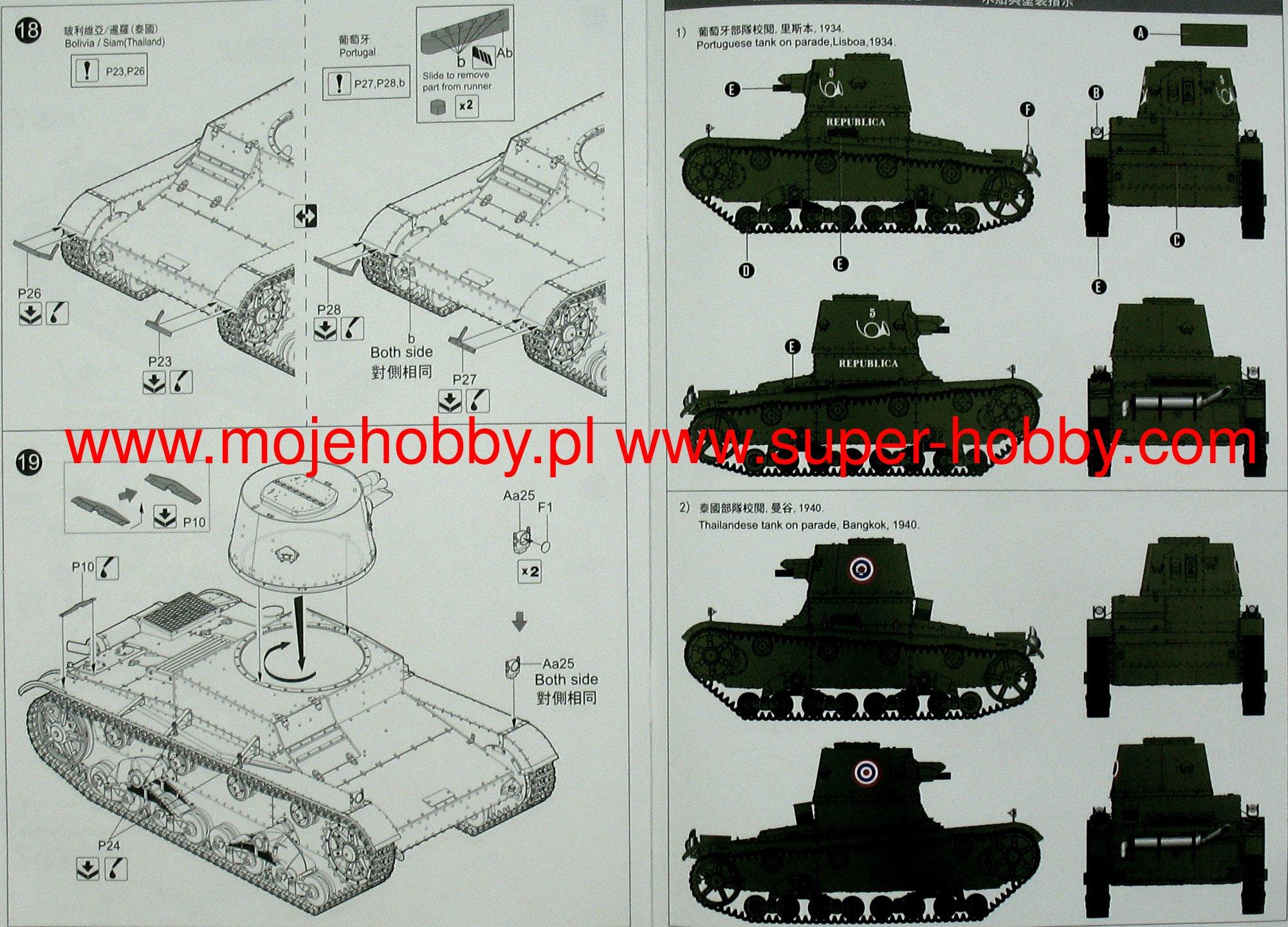 Riich Models CV35007-1//35 Vickers 6-Ton Light Tank Alt B Early Prod.-Welded T.