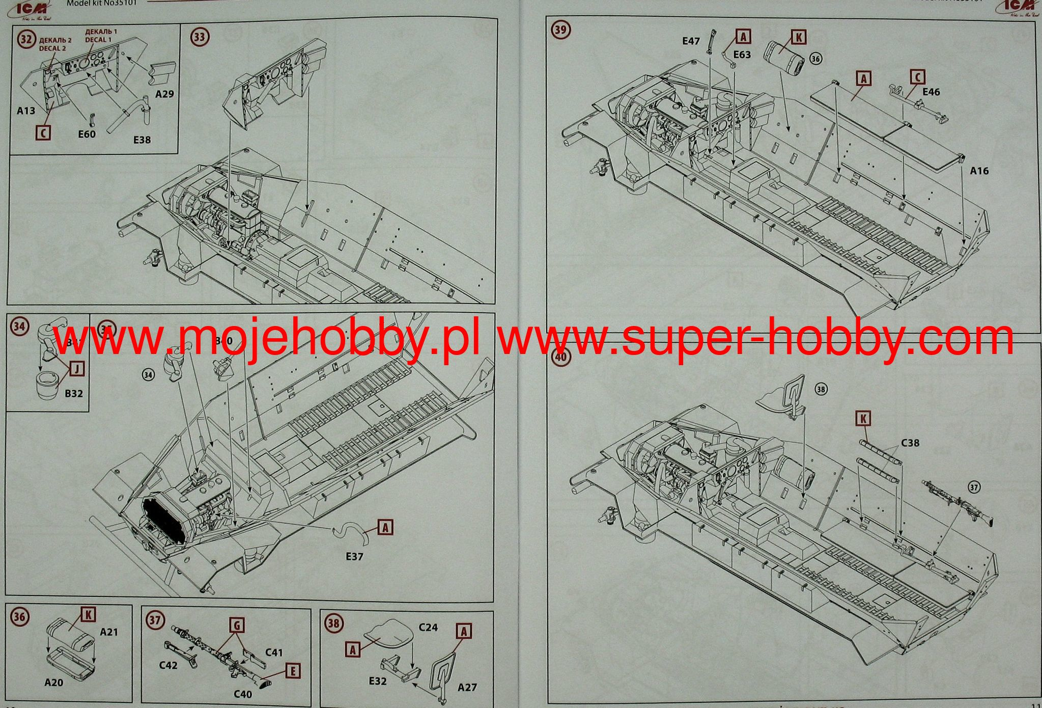 sd kfz 251 1 ausf a with german infantry icm 35103 rh super hobby com