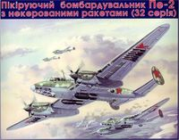 Soviet dive bomber Petlakov Pe-2 with unguided rockets (serie 32) - Image 1