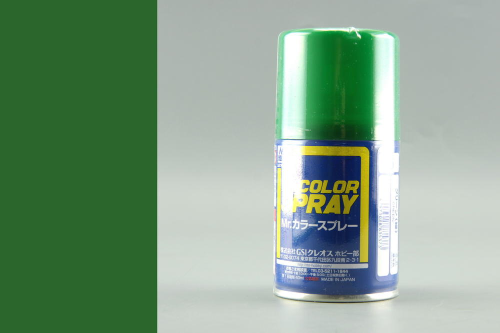 S006 Green - (Gloss) Spray - Image 1