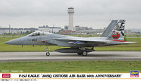 F-15J EAGLE 201SQ CHITOSE AIR BASE 60th ANNIVERSARY