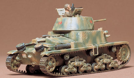 Carro Armato M13/40 Tamiya 35034