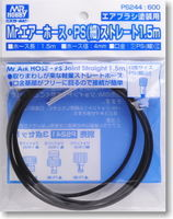 Mr.Air Hose/Ps. Straight 1.5m
