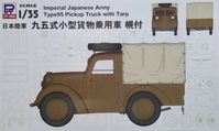 IJA Type 95 KUROGANE Pickup truck (Covered)