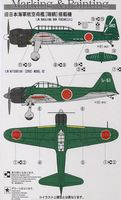ZUIKAKU Airplane Set (12Pcs)