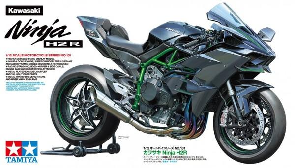 Kawasaki Ninja H2R Tamiya 14131