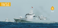 Chinese NAVY DDG Type 055 (NEW)