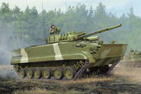 BMP-3 IFV - Image 1