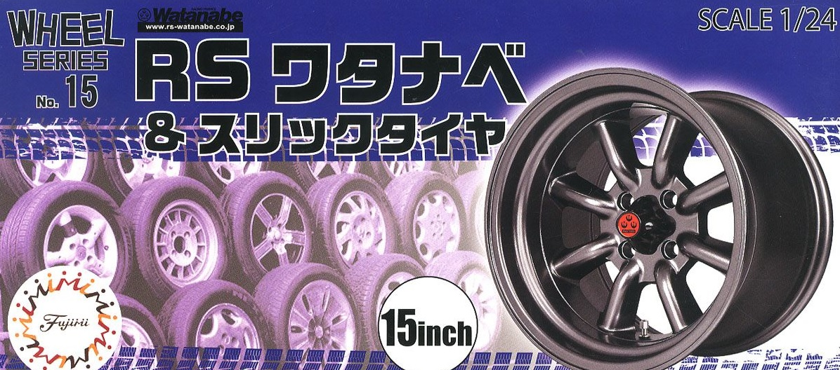 Wheel Series No.15 RS Watanabe & Slick Tire 15-inch - Image 1