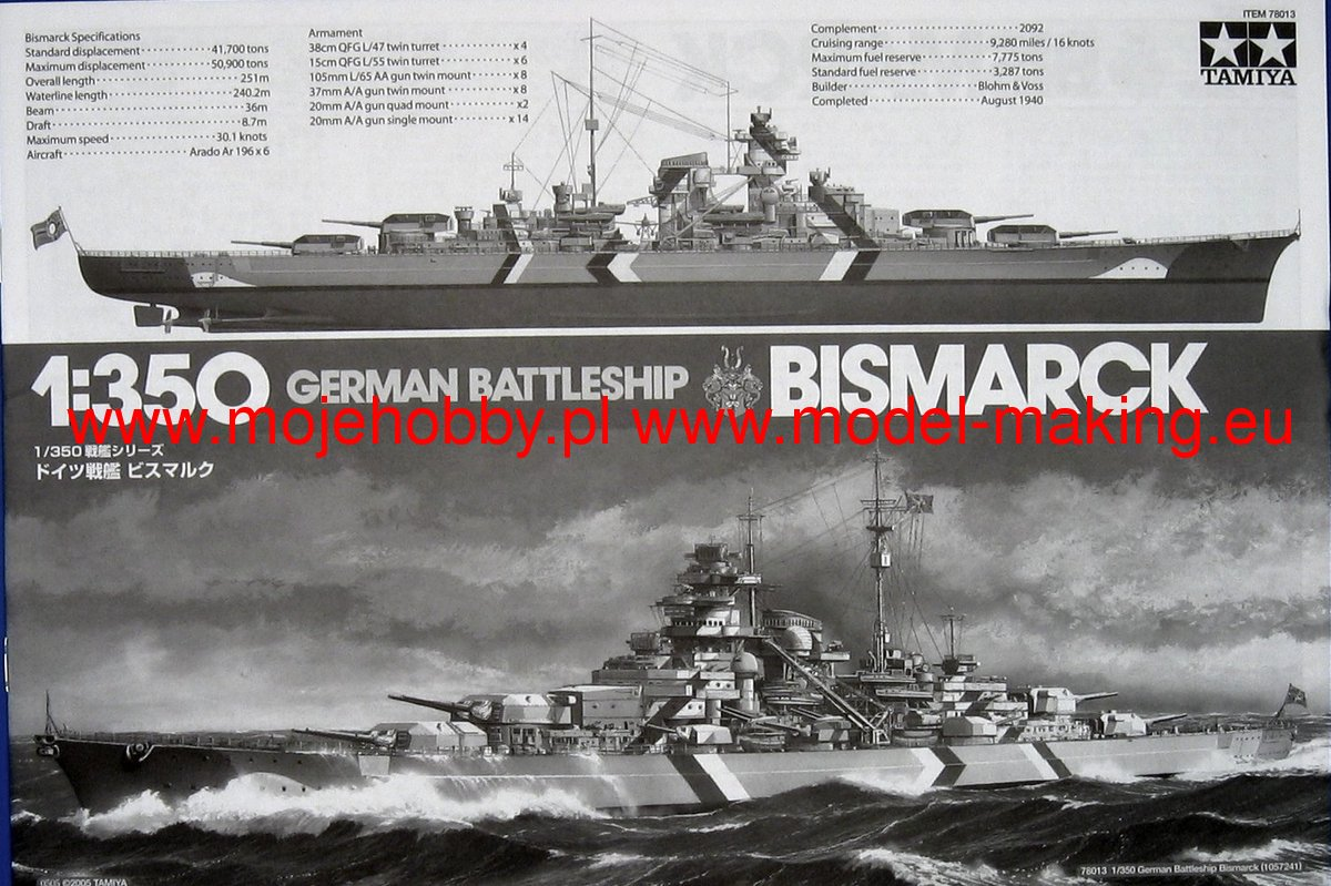 german bismarck battleship kit tamiya 78013