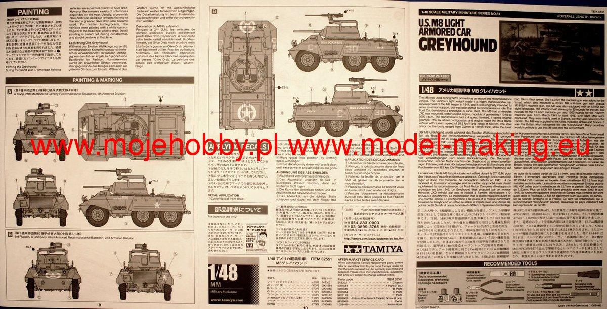U S  M8 Light Armored Car Greyhound