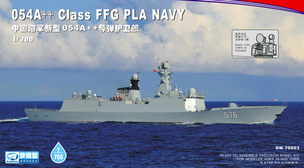 054A++ Class FFG PLA NAVY - Image 1