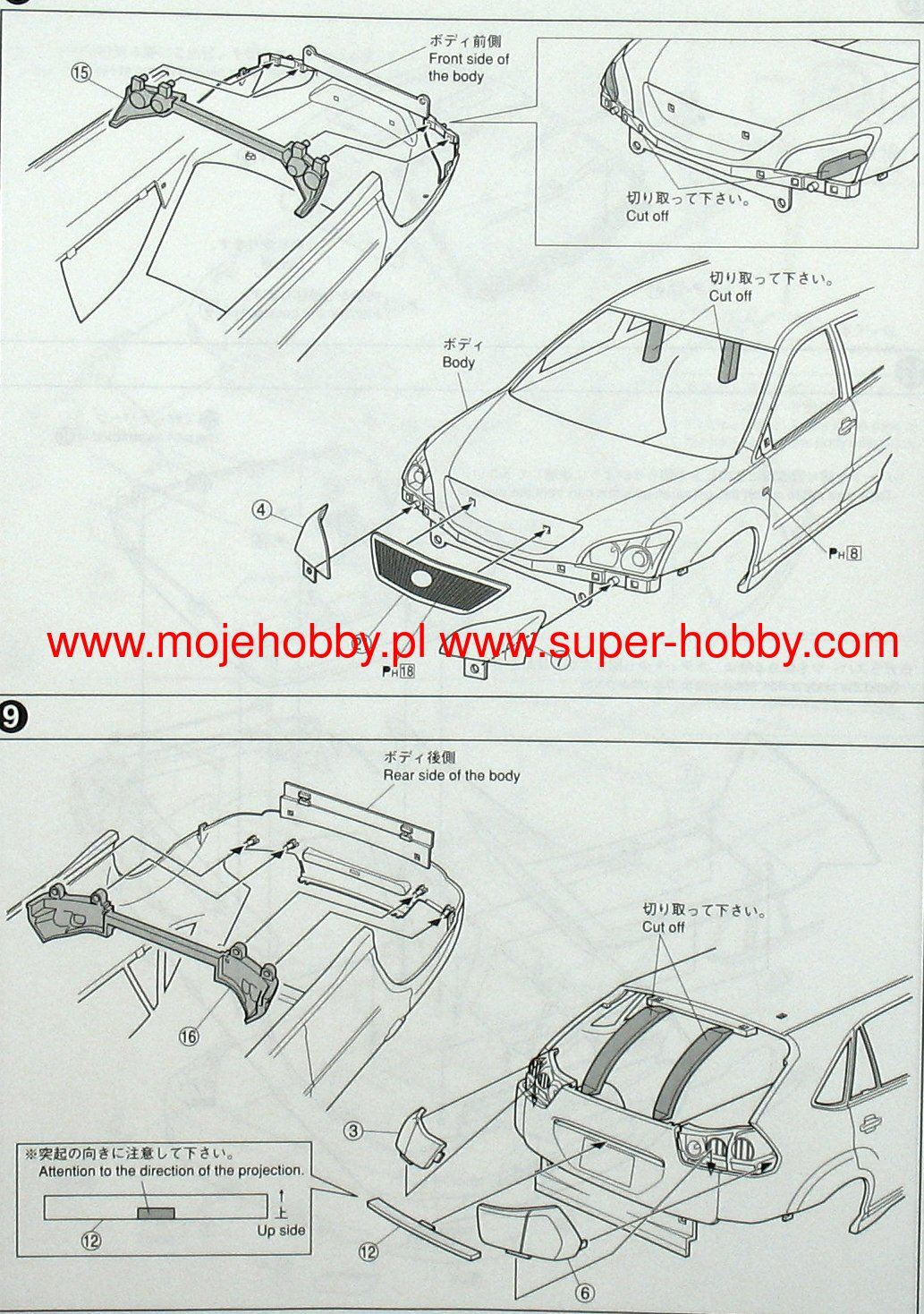 Toyota Harrier 350g Premium L Package Aoshima 03953 Engine Diagram 2 Aos03953 4