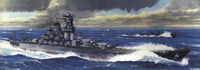 IJN Battleship Musashi Battle of Leyte Gulf Special Version (w/Wood Deck Seal, Metal Gun Barrel) - Image 1