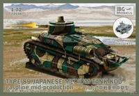 Type 89 Japanese medium tank kou gasoline mid-production - Image 1