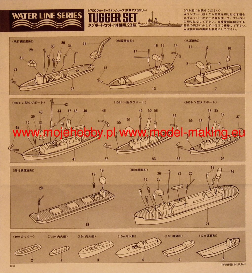 HASEGAWA® 31509 Tugger Set in 1:700