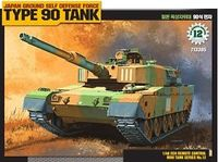 Japan Ground Self Defense Force Type 90 Tank - Image 1