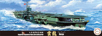 IJN Aircraft Carrier Unryu - Image 1