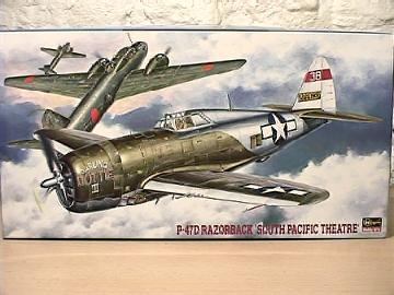 """Recherche - Hasegawa P-47 """"South Pacific Theatre"""" 1/48 - JT58 176_rd"""
