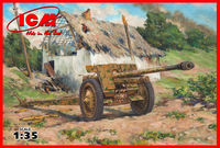 76,2 mm Pak 36(r) WWII German Anti-Tank Gun
