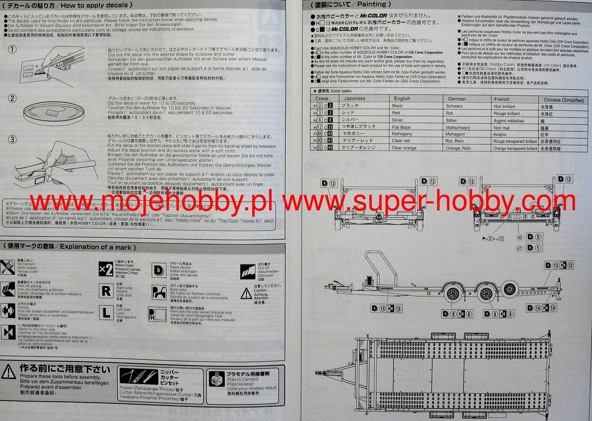 brian james trailers a4 transporter aoshima 05260 brian james trailer wiring diagram  super-hobby