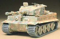 German Tiger I Tank Late Version
