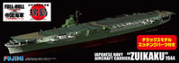 Japanese Navy Aircraftcarrier Zuikaku FULL HULL