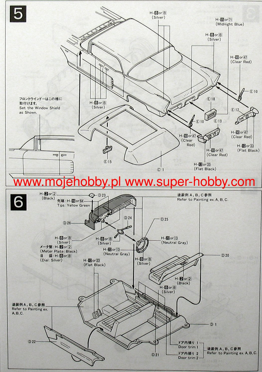 57 Cadillac Eldorado Brougham Wiring Diagram 44 1959 Harness 16212 2 Gun G174 4 1957 Mr Hobby G 174 70 At Cita