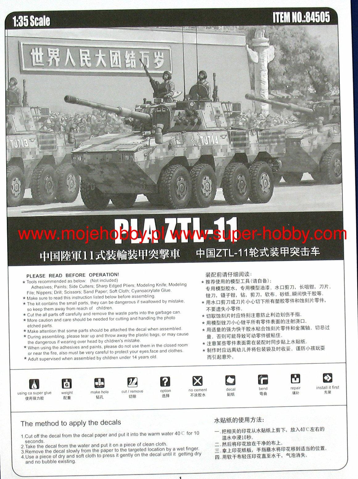 amphibische Panzerhaubitze in 1:35 Hobby Boss 84505 Chinesische PLA ZTL-11