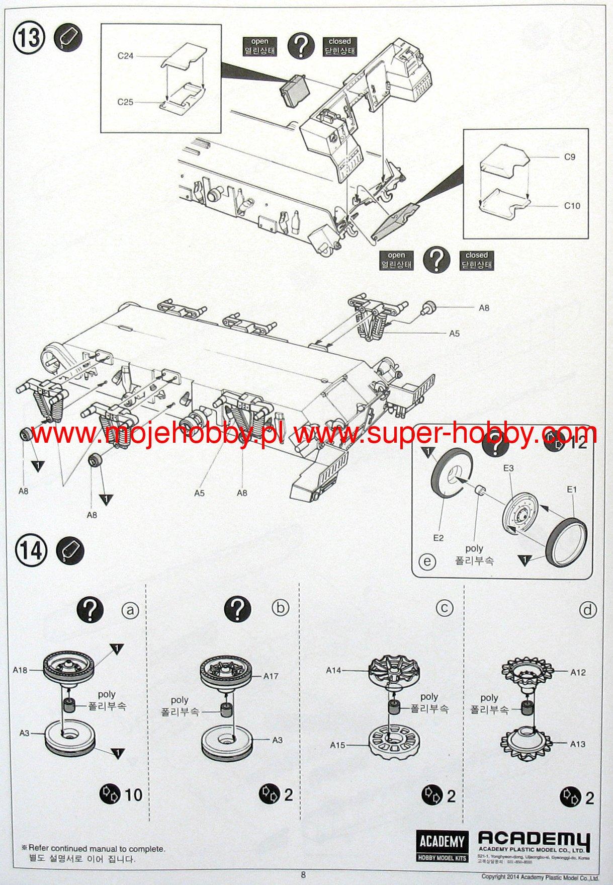 Merkava Mkiid Academy 13286 Iid Wiring Diagram 2 Aca13286 6