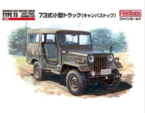 IGSDF Light Truck Type 73 Canvas - Image 1