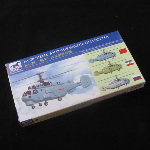 helix rc helicopter with Ka 28 Helix Anti Submarine Helicopter on 7M7k further Helicopter cards in addition Mc Helicopter Mod additionally 351273841961 also Dropship Hubsan H501s X4 5 8g Fpv 10ch Brushless With 1080p Hd Camera Gps Rc Quadcopter 1586725 P.