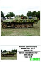 German armored transporter Sdkfz/ 251/1D - Image 1