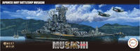 IJN Battle Ship Musashi (Renovated Before Equipment) - Image 1