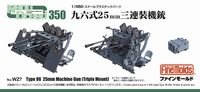 Type 96 25mm Machine Gun [Triple Mount]