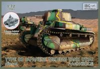 TYPE 89 Japanese Medium tank OTSU-diesel - Image 1