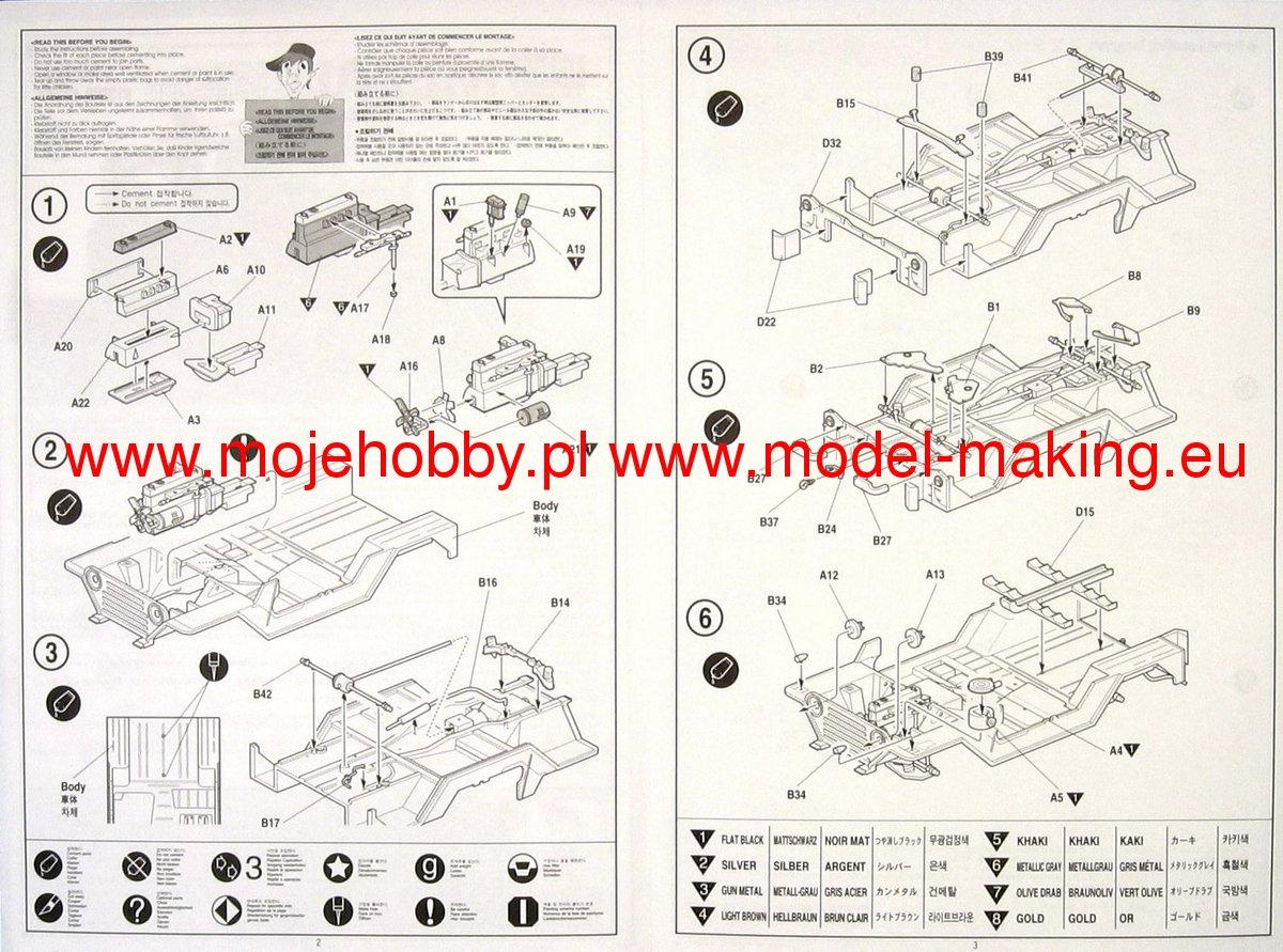 M151a1 W 105mm Recoilless Gun Academy 13003 Wiring Diagram 2 Aca13003