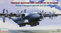 Heavy Transport aircraft An-22 late version