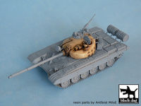 T72 M1 CZ for Revell 03149, 1 resin part - Image 1